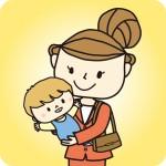 注目記事:働くママを応援する法律講座【第14回】職場復帰後の社会保険料と特例措置