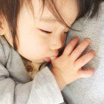 注目記事:睡眠リズムや指しゃぶりなど…赤ちゃんの毎日で気になること