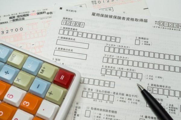 平成29年4月から延長! 失業給付の受給期間延長の申請期限