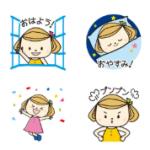 コフレちゃんLINEスタンプ登場です!!